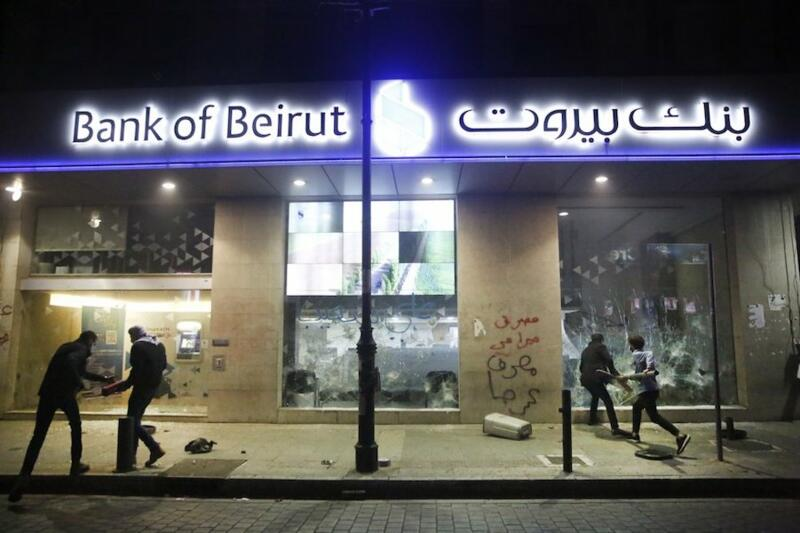 Lebanon Crisis: The IMF Knew In 2016 That The Banking System Would Collapse