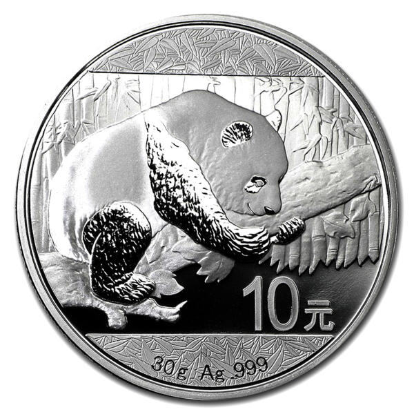 30 grams Silver Panda - Monster box of 450 - 2016 - People's Bank of China