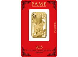 1 ounce Lunar 2016 Gold Bar - PAMP