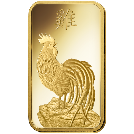 1 ounce Lunar Rooster Gold Bar - 2017 - PAMP