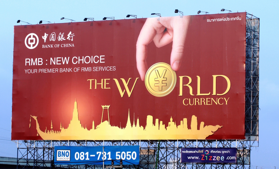 The Chinese have put out billboard ads announcing the renminbi as the new world currency