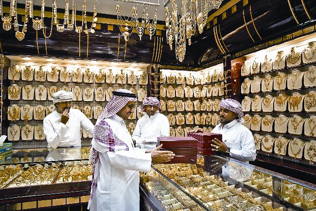 Gold jewelry in  Saudi Arabia