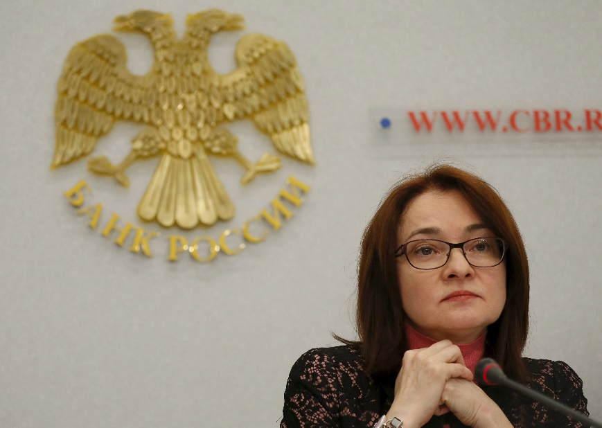 Elvira Nabiullina at the russian central bank